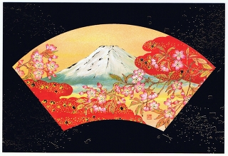 Greeting card, Japanese art