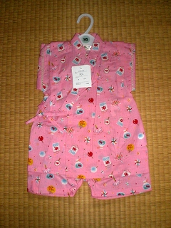 JINBEI for girls, pink
