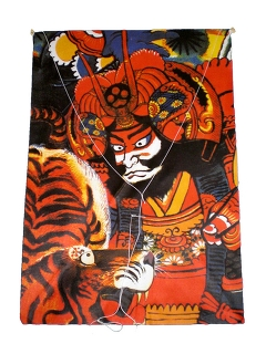 Japanese kite, God SHOUKI and tiger