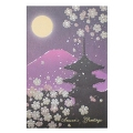 Greeting card, night temple and fullmoon
